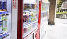 飲料自販機管理部門